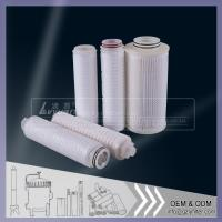 Best High Water Flow Pleated Filter Cartridge wholesale