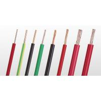 BV PVC insulated cable