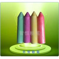 Best Process chalk The foreign trade of chalk wholesale