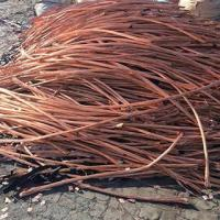 Best Copper Scrap Millberry wholesale