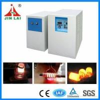 China Induction Heating Power Supply (JLZ-25KW) on sale
