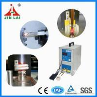 Best Small Size IGBT Induction Heating Generator for Sale (JL-15KW) wholesale