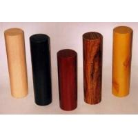 Timber Emulated Canisters