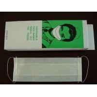Best Disposable paper face mask single ply wholesale