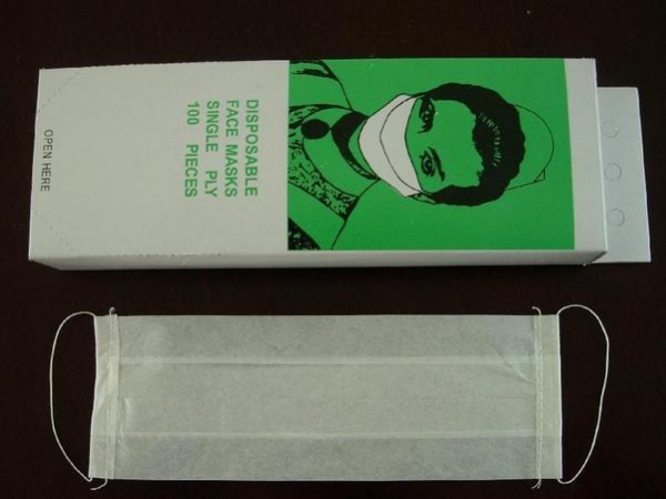 China Disposable paper face mask single ply