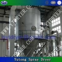 Quality Pig Blood Drying Equipment wholesale