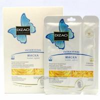 Best A10013 placenta-collagen mask with biogold and shea butter ,Facial mask wholesale