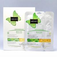 Best A10011 Mizao face and neck placenta-collagen mask with skstrktom zeienogo tea ,Facial mask wholesale