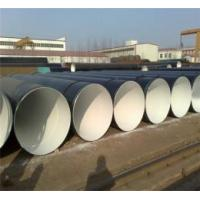 Best 2PE/3PE spiral steel pipe wholesale