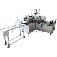 Buy cheap Nonwoven Glove Making Machine from wholesalers