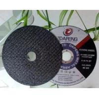 diamond cutting disc granite