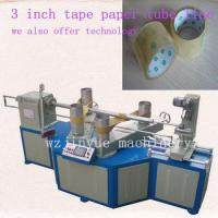 Quality 3 inches tape paper tube production line wholesale