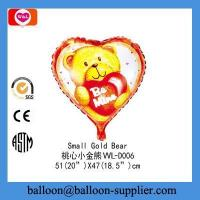 Best WL-D006 advertising balloon aluminium foil balloon heart balloon wholesale