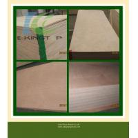 Quality Door Size Plywood wholesale