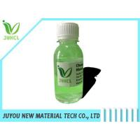 China JY-1028 Silicone adjuvant for waterbased agro-chemicals equivalent as Silwet 408 on sale