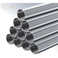 Best Stainless Steel Pipes stainless steel pipe wholesale