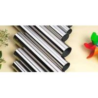 Best Stainless Steel Pipes stainless steel round tube 3 wholesale