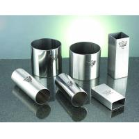 Best Stainless Steel Pipes stainless steel tubes2 wholesale