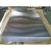 Buy cheap aluminum sheets for sale Aluminium Sheet Products from wholesalers