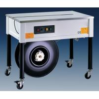 Buy cheap Height adjustable Strapping Machine from wholesalers