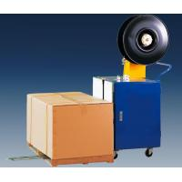Buy cheap Pallet Strapping Machine from wholesalers