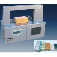 Buy cheap Automatic Table Strapping Machine from wholesalers