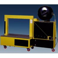 Buy cheap Automatic Unmanned Strapping Machine from wholesalers