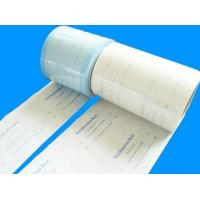 Buy cheap Flat Sterilization Roll Pouches Reel from wholesalers