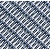 Buy cheap Stainless Steel Dutch Wire Mesh from wholesalers