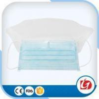 China Face Mask Four Layer Disposable Antivirus Bacteria Facemasks on sale