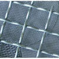 Buy cheap Stainless Steel Crimped Wire Mesh from wholesalers