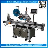 China NY-817S Fully Automatic Wet-paper Cap Labeling Applicator Machine on sale