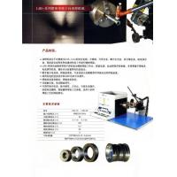 Buy cheap Series of micro-beam plasma-automatic welding machine from wholesalers