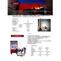 Buy cheap Series of submerged arc welding machine from wholesalers
