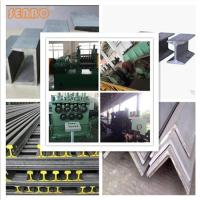 Best Steel U Bar And Special Shape Rod Cold Making Process Machinery wholesale