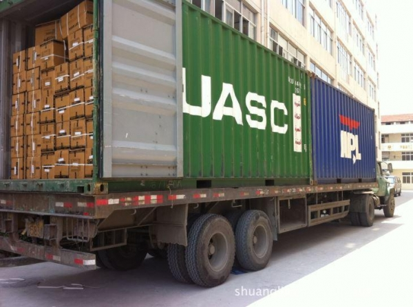 China Shipping freigh services From Qingdao, China to Hochiminh Cat Lai, Vietnam