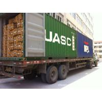 Buy cheap Shipping freigh services From Qingdao, China to Hochiminh Cat Lai, Vietnam from wholesalers
