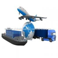 Buy cheap The cheaper air freight from shanghai,ningbo beijing air port to Tunis air port ,Tunisia from wholesalers