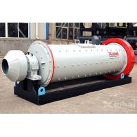 Best Cylinder Energy Saving Overflow Ball Mill wholesale