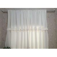 Buy cheap Pure White Ruffle Bathroom Shower Curtains Thickening 100% Polyester Waterproof from wholesalers