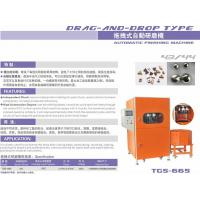 Quality drag-and-drop type automatic finishing machine wholesale