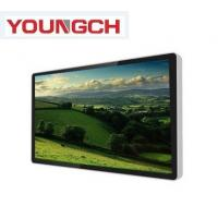 Best 26 inch wall mounted advertising player(YC-26G01) wholesale