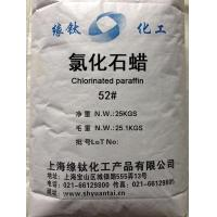 Quality Chlorinated Paraffin 52# Prime Grade wholesale