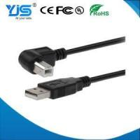 China USB Cable on sale