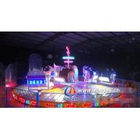 crazy dance ride for sale