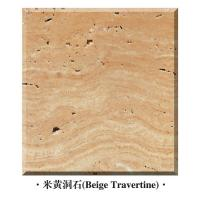 Quality Marble for Construction - Beige Travertine [Back] wholesale