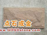 Quality To Sell mushroom stone(picture) wholesale