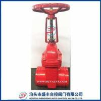 Quality project GGG50 grooved gate valve control valve wholesale