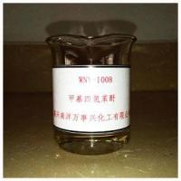 Best Anhydride Curing Agent MTHPA-WNY1008 wholesale