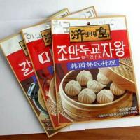 Quality food packing & candy packing wholesale